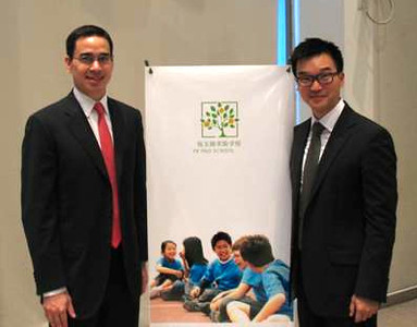 Philip Sohmen, YK Pao School and Raymond Lo, Executive Director,Business Development, China Region, Parsons Brinckerhoff; Photo by Charlie Xia